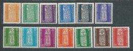 NOUVELLE-CALEDONIE SERVICE  N° 1/13 * TB  2 - Portomarken