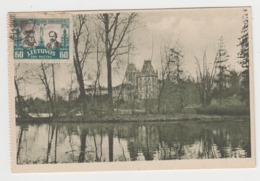 BB347 - LITUANIE - KEDAINIU Rumai - Litauen