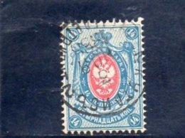 RUSSIE 1883-5 O - Gebruikt