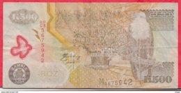 Zambie 500 Kwacha 2009 Dans L 'état N °68 - Zambie