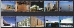 Portugal 3142/51 Architecture Contemporaine Stade De Football, Bibliothèque, Musée, Université - Non Classificati