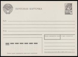 RUSSIA 1988 ENTIER POSTCARD 105870 Mint 4 Kop STANDARD 1976 ARMS ARMES CARTE POSTALE POST USSR - 1980-91