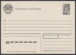 RUSSIA 1987 ENTIER POSTCARD 105870 Mint 4 Kop STANDARD 1976 ARMS ARMES CARTE POSTALE POST USSR - 1980-91