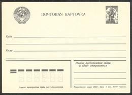 1-177 RUSSIA 1979 ENTIER POSTCARD Mint 12 STANDARD 3 Kop Mukhina Worker Woman Monument 1976 CARTE POSTALE POST USSR - 1923-1991 USSR