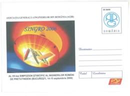 IP 2006 - 139 Freemasonry Romanian - Stationery - Unused - 2006 - Freemasonry