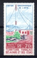 AFARS & ISSAS - YT PA N° 63 - Neuf ** - MNH - Cote: 5,00 € - Afars E Issas (1967-1977)
