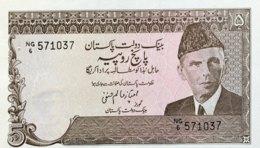 Pakistan 5 Rupees, P-38 (1983) - UNC - Sign.11! - Pakistan