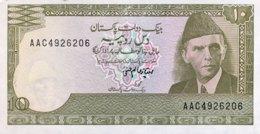 Pakistan 10 Rupees, P-39 (1983) - UNC - Sign.11! - Pakistan