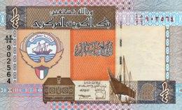 Kuwait 1/4 Dinar, P-23a (1994) - UNC - Sign.8! - Kuwait
