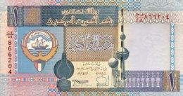 Kuwait 1 Dinar, P-25a (1994) - UNC - Sign.8! - Kuwait