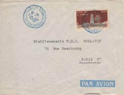 CÔTE FRANCAISE DES SOMALIS - 1952 - Lettre Pour Paris - Lettres & Documents