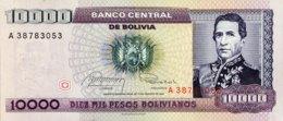 Bolivia 1 Centavo, P-195 (1987) - UNC - Bolivien