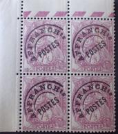 R1615/1088 - 1922 - TYPE BLANC - PREO - BLOC N°42 NEUF** CdF - Preobliterati