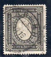 RUSSIE 1889-1904 O VERGE' VERT. - Gebruikt