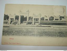 C.P.A. - Asie - Chine - Pékin - 1912 - SUP (P15) - Chine