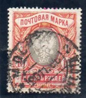 RUSSIE 1906 O - 1857-1916 Keizerrijk