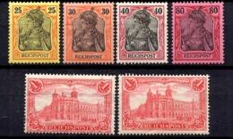 Allemagne/Reich Germania YT N° 56, 57, 58, 60 Et 61 (2) Neufs *. Gomme D'origine. TB. A Saisir! - Allemagne