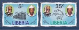 Liberia - 1979 - ( Cent. Of Liberia's Joining UPU ) - Complete Set - MNH** - Liberia