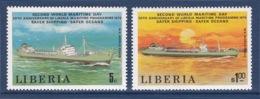Liberia - 1979 - ( 2nd World Maritime Day ) - Complete Set - MNH** - Liberia