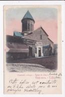 CP GEORGIE TIFLIS TBILISSI Eglise De Zion - Géorgie