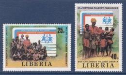 Liberia - 1979 - ( SOS Children's Village In Monrovia, Liberia ) - Complete Set - MNH** - Liberia