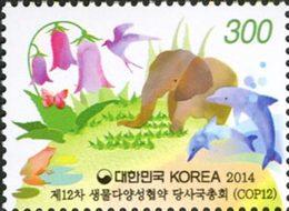 COREE DU SUD 12Conf.Diversité Biologique 1v Neuf ** MNH - Corée Du Sud