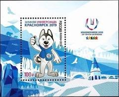 Russia 2019 Universiade Krasnoyarsk 2019. S/S: 100 - 1992-.... Federatie