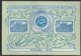 RUSSIE - BLOC N°22 * (1957) - Blokken & Velletjes