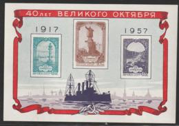 RUSSIE - BLOC N°23 ** (1957) - Blokken & Velletjes