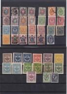 RUSSIE - Bon Lot De Classiques - Used Stamps