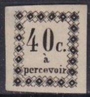 GUYANE - 40 C. Noir FAUX - Postage Due