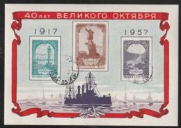 RUSSIE - BLOC N°23 Obl (1957) - Blokken & Velletjes