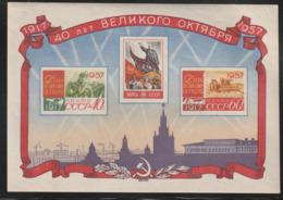 RUSSIE - BLOC N°24 ** (1957) - Blokken & Velletjes