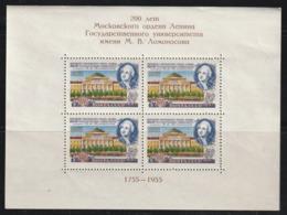RUSSIE - BLOC N°16 ** (1955) - Blokken & Velletjes