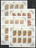 RUSSIE - 5 Feuillets  N°5304/8 ** (1986) CHAMPIGNONS - 1923-1991 USSR