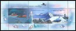 RUSSIA 2007 Sheet MNH ** VF POLAR YEAR IPY DRIFT STATION NORTH POLE SHIP BATEAU SOMOV ARCTIC FAUNA BIRD VOGEL 1168-70 - 1992-.... Federatie