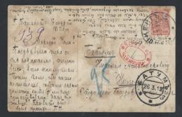 "901d.""Christ Is Risen!"" Post 1912 Tashkent (Uzbekistan) Batum (Georgia). Extra Stamp Of Tashkent. Russian Empire. Rarity - 1857-1916 Keizerrijk"