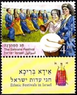 ISRAEL 2019 - Ethnic Festivals - The Sahrane Festival - The Kurdish Jewish Community - A Stamp With A Tab - MNH - Celebrations