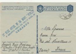 CARTOLINA FRANCHIGIA 1943 PM14 IN QUESTA IMMANE (IX646 - Franchise