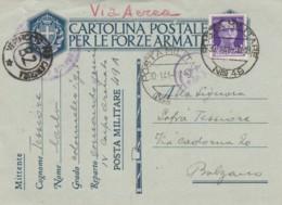 CARTOLINA FRANCHIGIA PM49A +C.50 1941 (IX653 - 1900-44 Vittorio Emanuele III
