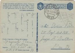 CARTOLINA FRANCHIGIA PM 33 1942 -IN OGNI ORA DELLA SUA GLORIOSA (IX643 - 1900-44 Vittorio Emanuele III