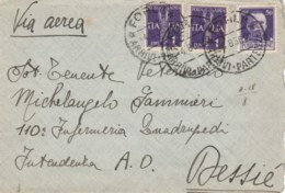 LETTERA 1936 2X1+50 TIMBRO FORLI' DIRETTA DESSIE AFRICA ORIENTALE (IX612 - 1900-44 Vittorio Emanuele III