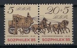 GERMANY DDR 1985 Nº 2590A - Ungebraucht