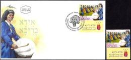 ISRAEL 2019 - Ethnic Festivals - The Sahrane Festival - The Kurdish Jewish Community - A Stamp With A Tab - MNH & FDC - Other