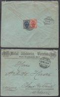 VARSOVIE - POLOGNE - RUSSIE / 1906 LETTRE POUR LA SUISSE - LA CHAUX DE FONDS (ref LE525) - 1857-1916 Keizerrijk