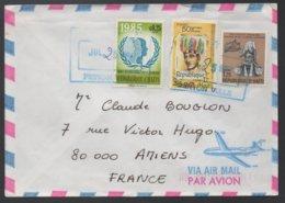 HAITI - PETIONVILLE / 1987 LETTRE AVION POUR LA FRANCE - AMIENS  (ref LE553) - Haïti