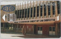 PHONE CARD-CIAD (E47.26.7 - Tchad