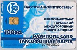 PHONE CARD-RUSSIA (E47.1.7 - Russie