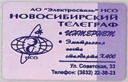 PHONE CARD-RUSSIA (E47.4.5 - Russie