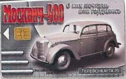PHONE CARD-RUSSIA (E47.6.1 - Rusia